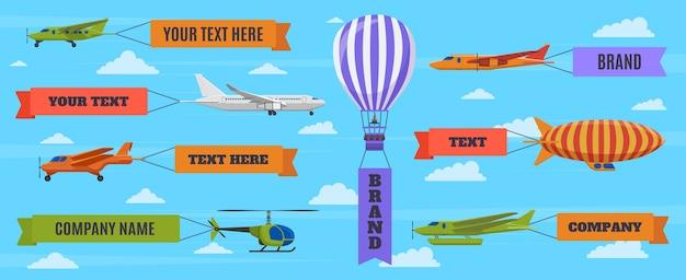 Коллекция самолетов с баннерами
