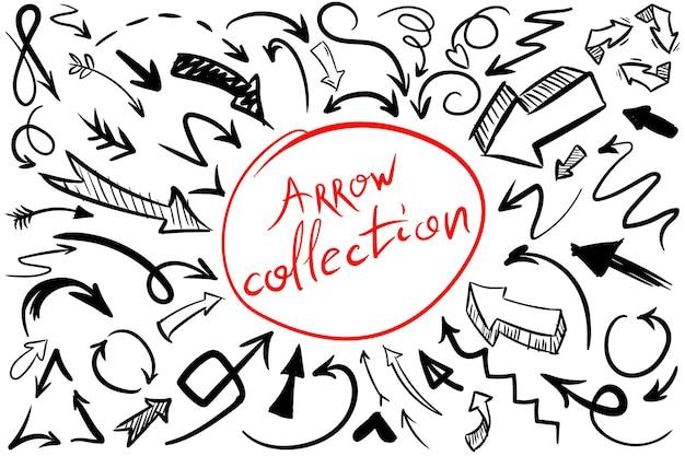 白い背景で隔離の手描きスタイルの矢印のコレクション。大ざっぱな矢印のデザイン。ベクトルイラスト