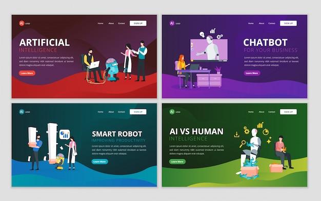 人工知能のランディングページテンプレートのコレクション