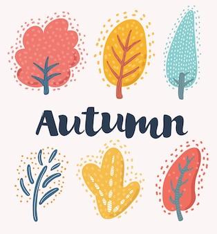 白い背景の上の秋の木のコレクション。さまざまな形の秋の木々のシンプルなコレクション。図。