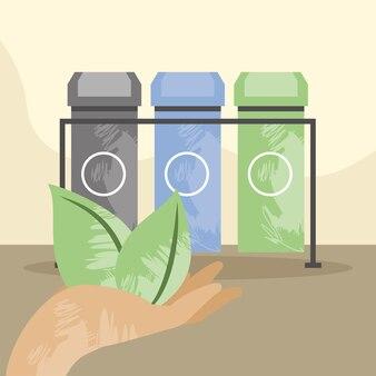 Сбор мусора на переработку