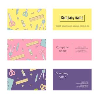 Коллекция визитных карточек