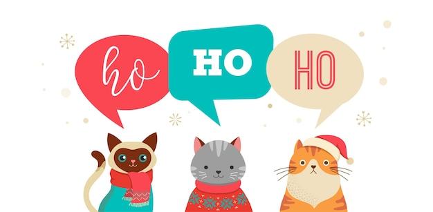 クリスマスの猫のコレクション、ニットの帽子、セーター、スカーフなどのアクセサリーとかわいい猫のメリークリスマスのイラスト