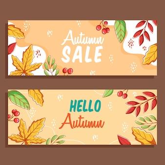 レタリングと紅葉の季節のデザインのためのカラフルな秋のカードのコレクション
