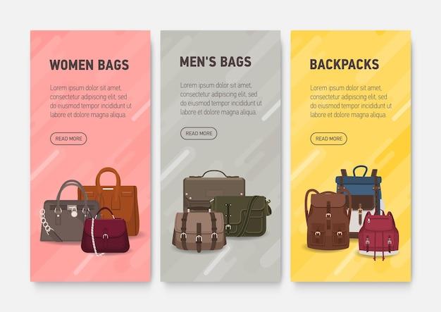 男性用と女性用のハンドバッグ、バックパック、テキストの場所を含むカラフルな縦型webバナーテンプレートのコレクション。バッグショップやブティックのプロモーション、広告のためのモダンなベクターイラスト。