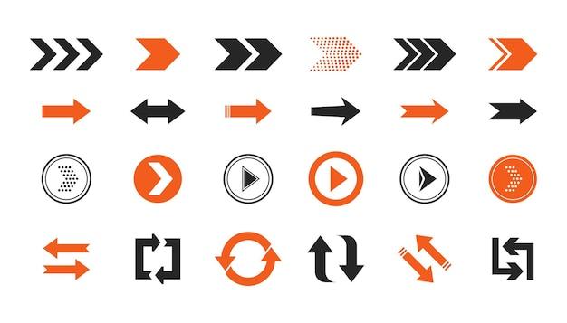 웹 디자인 모바일 앱 인터페이스 등을 위한 개념 화살표 모음