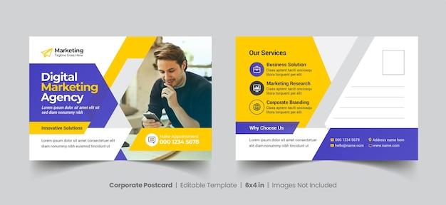 기업 엽서 서식 파일 모음