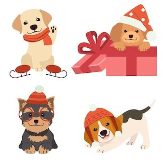 フラットベクトルスタイルのクリスマスと休日のかわいい犬のコレクション。
