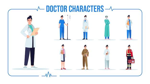 Коллекция иллюстраций врача