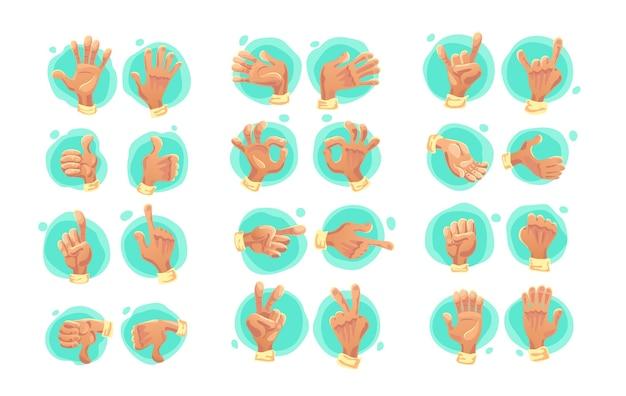 白い背景で隔離のフラットハンドシンボルのコレクション。漫画のスタイル。絵文字アイコン、記号セット。さまざまな手とジェスチャーの兆候。