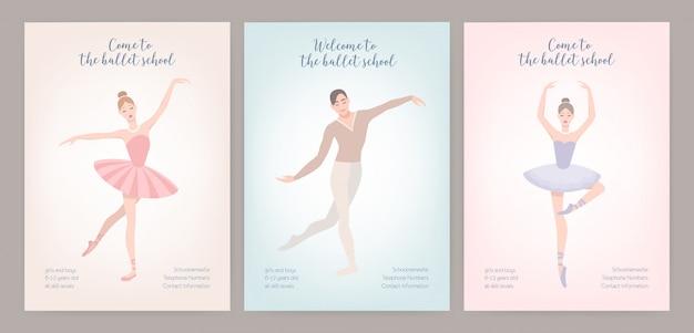 さまざまなポーズのエレガントな服を着た男性と女性のバレエダンサーのチラシテンプレートのコレクション。クラシックダンスのフラット漫画イラスト。
