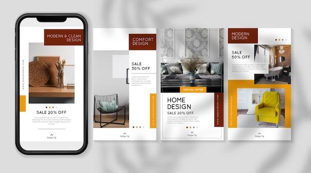 Сборник историй продаж мебели