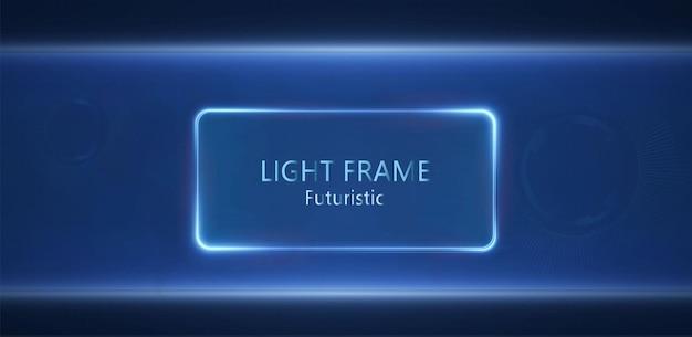 未来的なハッドライトブルーフレームのコレクションhudpng技術的背景ライトグラスブルー