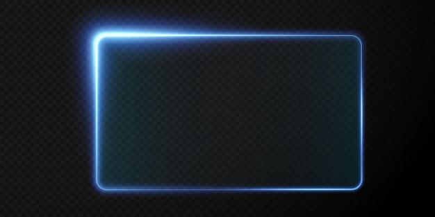 未来的なハッドライトブルーフレームのコレクション技術的背景ライトガラスブルーフレームpng
