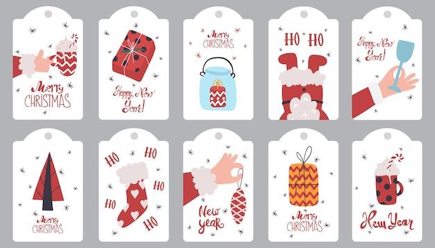 Коллекция поздравительных рождественских тегов.