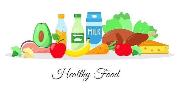 健康食品の要素のコレクション。健康的な食事の概念。