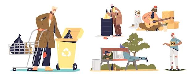노숙자 거지들이 돈을 구걸하고, 쓰레기에서 음식을 찾고, 야외에서 자고 있습니다.