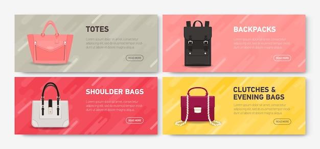 さまざまな種類とテキストの場所のスタイリッシュなバックパックとハンドバッグを備えた水平方向のwebバナーテンプレートのコレクション。バッグストアやブティックのプロモーション、広告のためのカラフルなベクトルイラスト。
