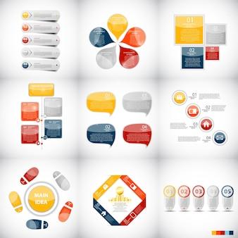 ビジネスベクトルイラストのインフォグラフィックテンプレートのコレクション