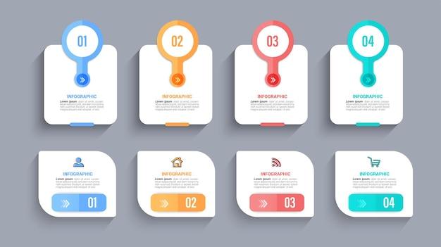 Коллекция шаблонов дизайна элементов инфографики