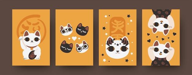현대적인 스타일의 일본 고양이 삽화 모음입니다. 마네키 네코의 밝은 세트가 격리되었습니다. 귀여운 기념품. 전통적인 아시아 기호입니다.
