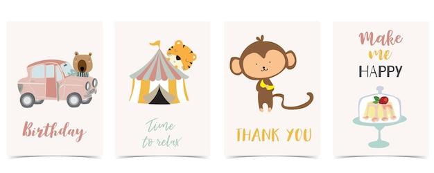 車、猿、ケーキがセットされた子供のポストカードのコレクション。ウェブサイト、招待状、ポストカード、ステッカーの編集可能なベクトルイラスト