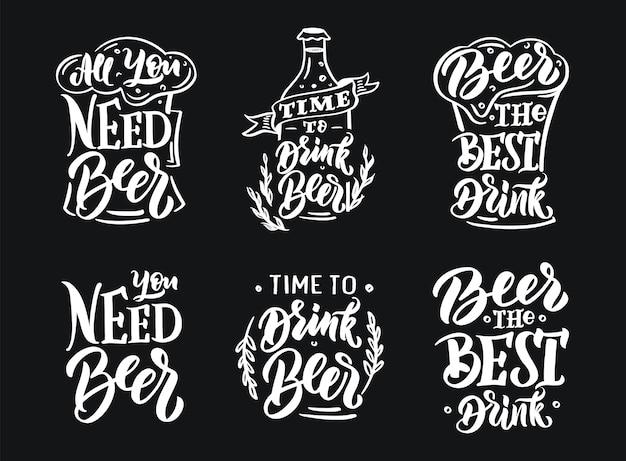 맥주 파티 또는 술집을위한 레터링 문구 모음. 손으로 그린 따옴표.