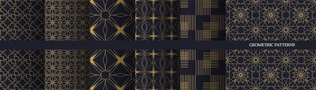 豪華な幾何学的なシームレスパターンのコレクション。