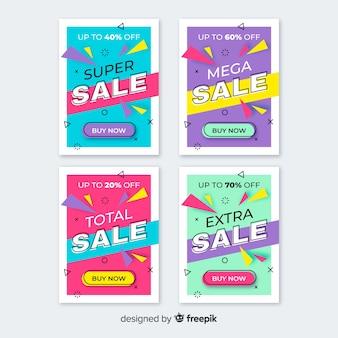 멤피스 판매 배너 모음