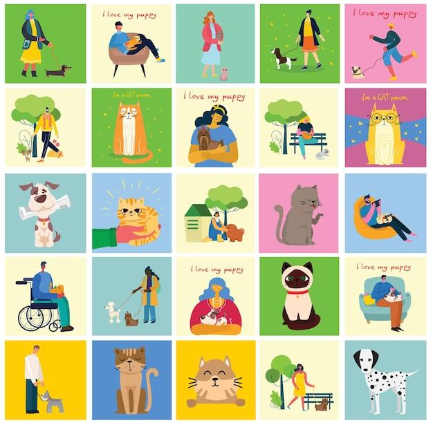 애완 동물을 가진 사람들의 컬렉션