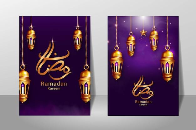 라마단 디자인 컬렉션