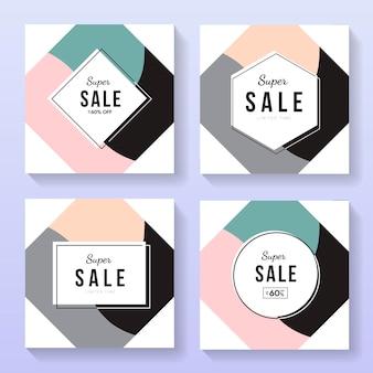 복고풍 판매 광장 배너 포스터의 컬렉션입니다. 프로모션 웹 요소.