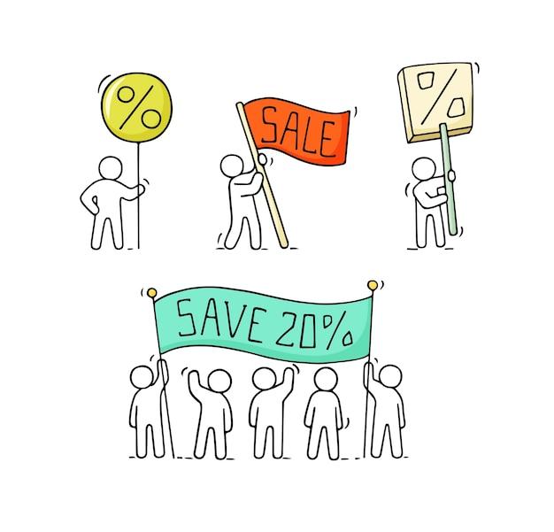 Коллекция иконок продажи