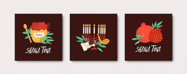 メノラ、ショファルの角、蜂蜜、鳥、ザクロで飾られたシャナトヴァのフレーズが入った正方形のロッシュハシャナカードのコレクション。ユダヤ人の宗教的な休日のお祝いのフラット漫画イラスト。