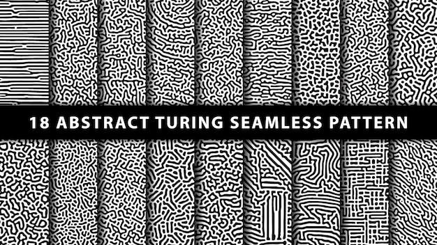 チューリング抽象的なシームレスパターンのコレクション。プレミアムベクトル