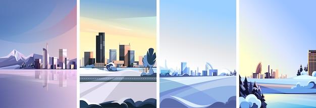 수직 방향의 도시 장면 모음