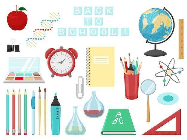 各種学校付属品のコレクション。白で隔離。ベクトルイラスト。事務用品のセット。漫画のスタイル。