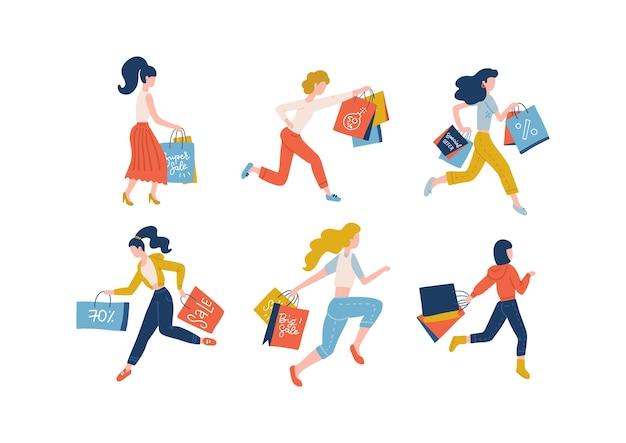 계절 판매에 참여하는 쇼핑백을 들고 여성 컬렉션. 상점, 상점, 쇼핑몰 또는 쇼룸에서 구매에 중독 된 쇼핑객 소녀 세트. 다채로운 그림.