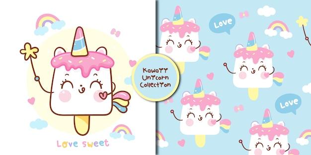Collection unicorn icecream cartoon holding magic wand and seamless pattern