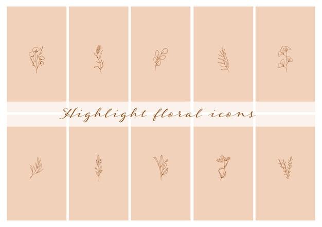 소셜 미디어 회사 스토리 하이라이트 로고 아이콘을 위한 손으로 그린 꽃 요소가 있는 컬렉션