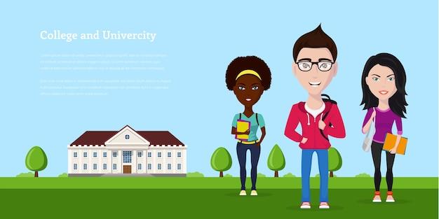 Колледж и университет иллюстрации