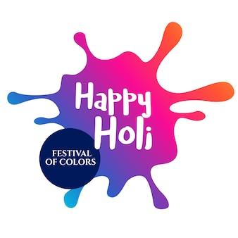 Coloful splash for happy holi