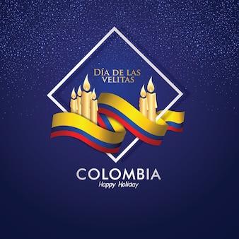 小さなキャンドルのお祝いの背景のコロンビアの日