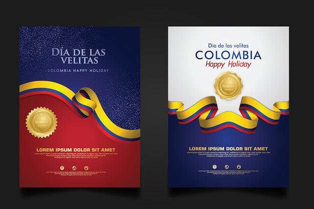 小さなキャンドルのお祝いテンプレートのコロンビアの日