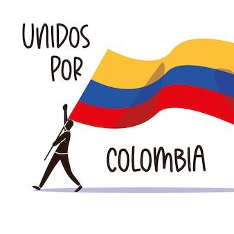 플래그와 함께 콜롬비아 거리 시위