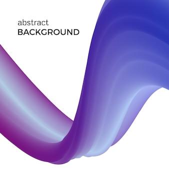 青い水彩波の色の抽象的な構成。曲がったダイナミックな形で抽象的なカラフルな背景をベクトルします。