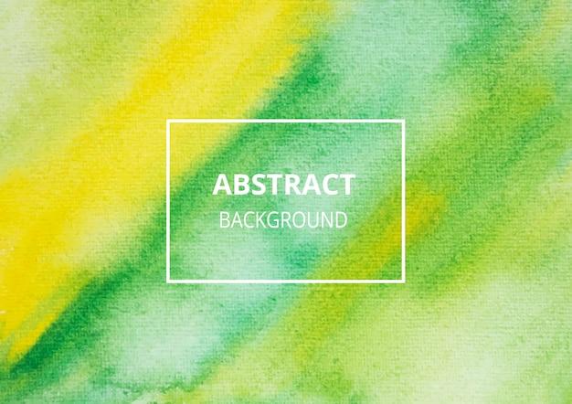 Цвет абстрактной акварельной текстуры фона