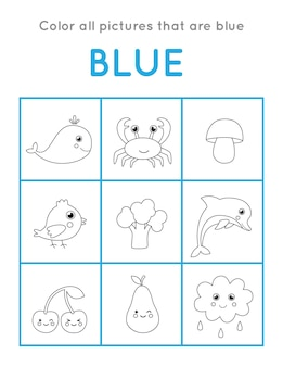 青い色のすべてのオブジェクトに色を付けます。子供のための教育的な着色ゲーム。