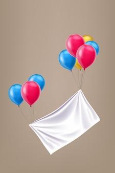 Цветные воздушные шары