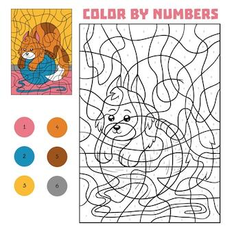 番号による色、子供のための教育ゲーム、猫